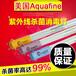 总代理原装美国AquafineTOC紫外线?#26412;?#28783;去除氯17498