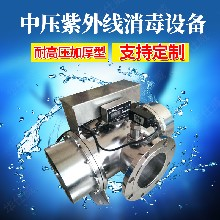 UVBK中壓紫外線殺菌器批發廚房飲用水處理消毒設備100W不銹鋼過流式滅菌器圖片