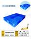 漳州市诏安塑料垫板塑料栈板