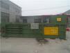 西安廢紙打包機4125噸液晶輸出屏熱銷特價