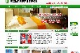 江西省高價收購酒店賓館空調桌椅,酒店賓館餐飲空調桌椅一律打包