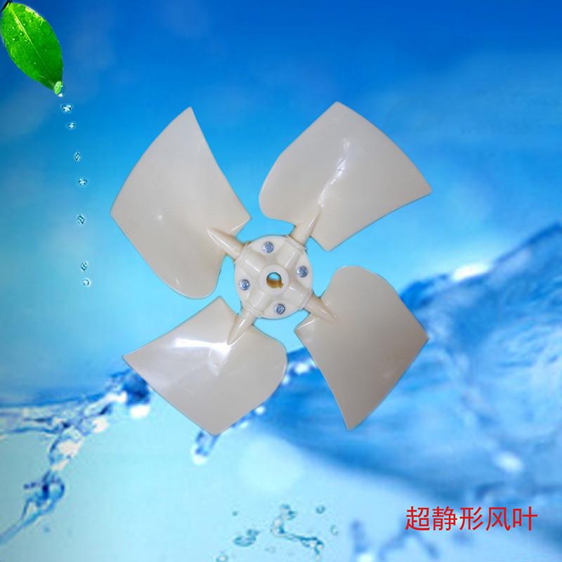 冷却塔塑胶配件