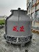 供应广西贵港工业专用冷却塔风度牌50T高温冷却塔50吨凉水塔