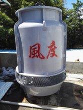 供应六安冷却塔风度20T食品冷库冷水塔15P机组凉水塔15吨冷却水塔