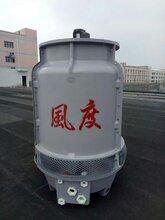 供应佛山塑胶工业冷却水塔风度15T冷却塔10吨冷水塔10吨注塑降温凉水塔