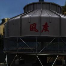 徐州电站设备冷却塔风度400T圆形冷却塔电站设备降温冷水塔400吨工业冷却水塔