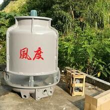 深圳冷却塔风度25T圆形散热水塔龙岗大福注塑机降温塔25T注塑机凉水塔