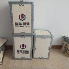 山东誉达包装材料有限公司出口包装箱图片