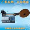 蘇州廠家供應醋酸布膠帶切帶機金銀蔥帶裁帶機鉤邊繩裁剪機