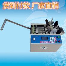 全自动电脑裁线机铁氟龙线裁切机铁氟龙套管切管机正品