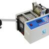 全自动玻纤管裁切机