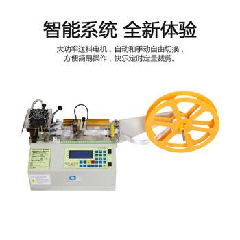 水洗唛商标切带机自动识别标记切标签机布标织标裁剪机