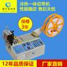 螺紋織帶切帶機冷熱切織帶機器剪箱包帶機器切口罩繩子機