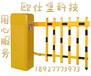 四川成都廣告道閘智能停車場系統藍牙系統