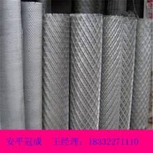 优质粮仓钢板网/粮仓钢板网批发价格/冠成