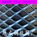 菱形鋼板網用途/菱形孔鋼板網生產廠家/冠成
