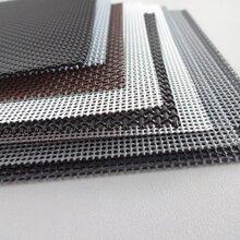 安平银艺厂家生产304材质45丝13目金刚网纱窗,防盗窗