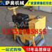 绵阳市最经济的手推式单轮微型小型压路机
