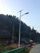 广西北海LED太阳能路灯厂家/湖南浩峰照明