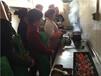 北京美食园烧烤培训学校烧烤加盟学校锦州烧烤培训学校