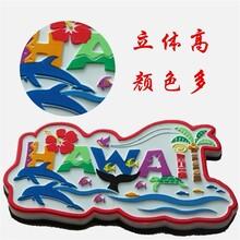 哪有东莞旅游纪念品PVC冰箱贴_软胶冰箱贴定做可定制多色的厂家?图片