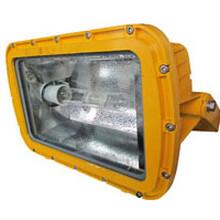 SW8200防爆泛光灯,SW8200厂家直销,尚为SW8200价格