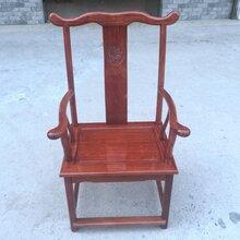 茶椅子?#30340;?#26885;子中式仿古靠背圈椅官帽椅新中式木质太师椅图片