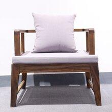 实木沙发新中式全胡桃木单人双人三人组合沙发小户型客厅家具图片