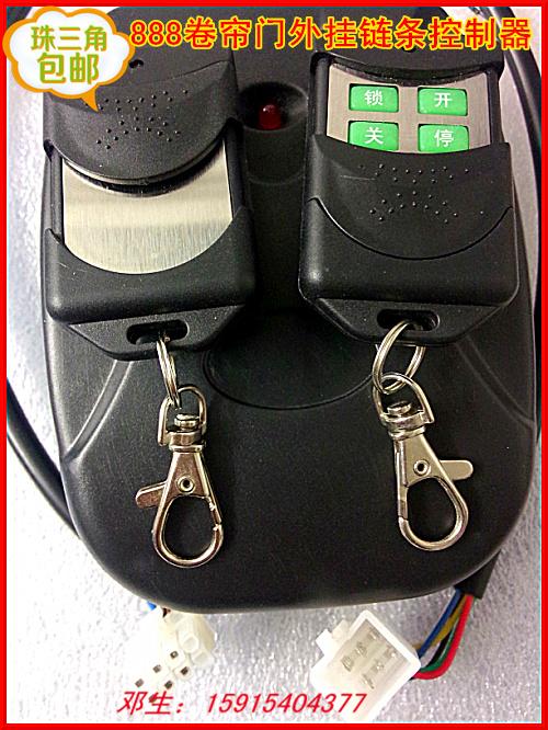 电动车库卷帘控制器卷闸门遥控电机外挂链条机接收器