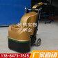 雙磨盤地坪拋光機OK-600混凝土研磨拋光機石材翻新機圖片
