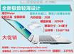 海尔电脑VGA接口,HDMI接口,声音输入,声音输出孔,RJ45,直流电源插孔仅售1399元