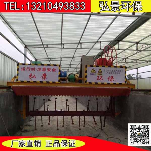 轨道式翻抛机-鸡粪翻堆机使用优势和原理