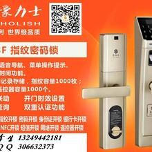 深圳智能锁厂家招商,智能锁批发