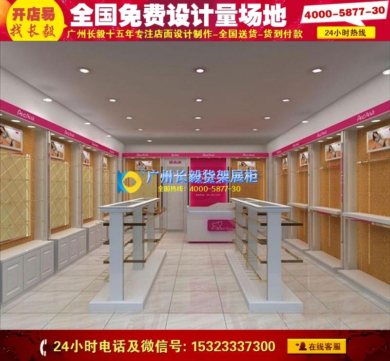 广州长毅货架展柜欧式服装店装修效果图展示架芜湖