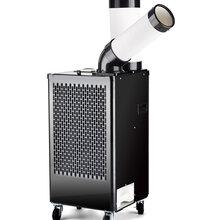 江苏移动压缩机空调NBOK1801-27图片