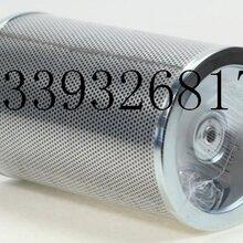 厂家直销R743G10富卓滤芯