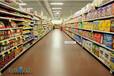 超市、百货商场装修设计,完美动线划分让你的超市红火起来
