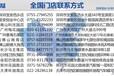 广州海珠区汽车美容服务