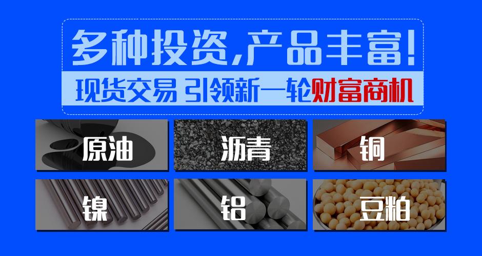 【炒原油开户流程-正规平台代理】_黄页88网