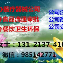 朝阳申请一般纳税人注册一般人公司流程和条件