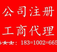 劳务派遣,注册公司,办理资质,提供地址图片