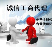 劳务派遣,注册公司,提供地址,劳务派遣资质图片