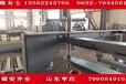 山東1000帶式輸送機H支架價格圖片廠家