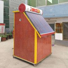 太阳能整体浴房太阳能热水器厂家批发