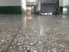东莞寮步水磨石地面密封固化剂起尘起灰处理硬化剂