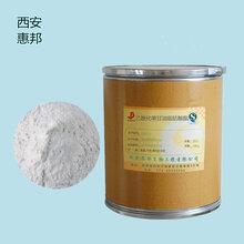 食品级乳化剂乙酰化单甘油脂肪酸酯生产厂家(惠邦生物)图片