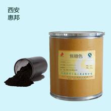 焦糖色价格食品级着色剂焦糖色生产厂家图片
