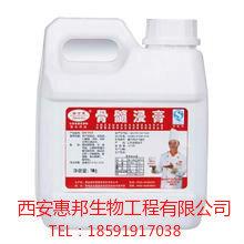 骨髓浸膏价格食品级骨髓浸膏用途增味剂骨髓浸膏图片