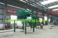 杭州玻化微珠保温砂浆搅拌机出售信息