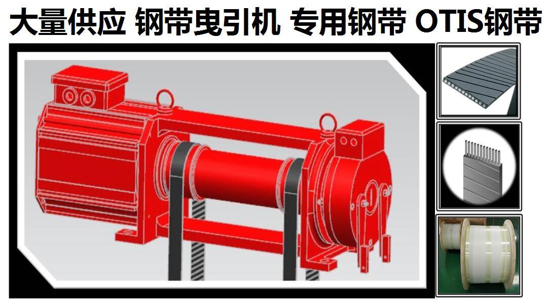 电梯曳引机结构图_奥的斯电梯曳引机